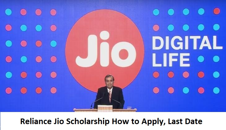 Reliance Jio Scholarship 2020